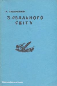 book-14674
