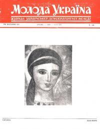 book-14678