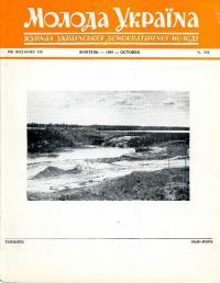 book-14686
