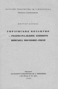 book-1470