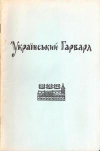 book-14700