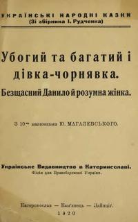 book-14702
