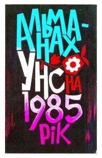 book-1471