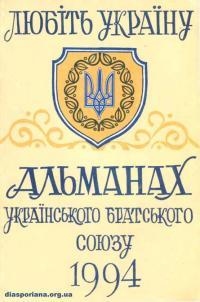 book-14718