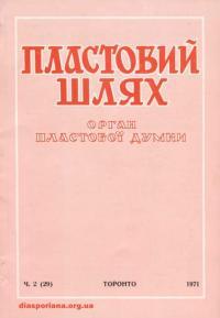 book-14719