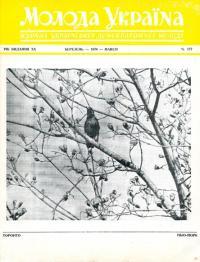 book-14726