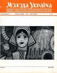 book-14730