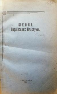 book-14735