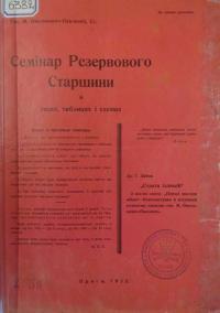 book-14739