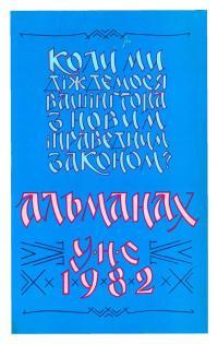 book-1474