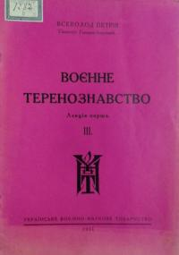 book-14743