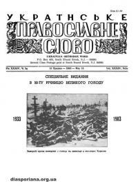 book-14757