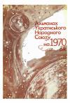 book-1476