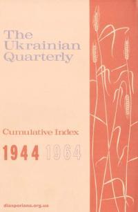 book-14760