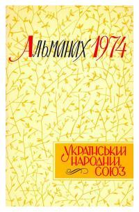book-1477