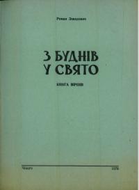 book-1478