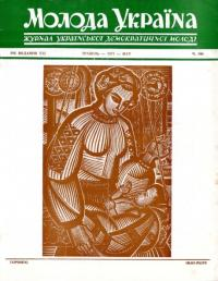 book-14782