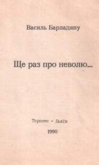 book-14799