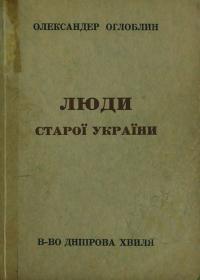 book-148