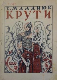 book-14801