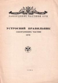 book-14802