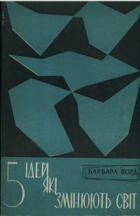 book-1481
