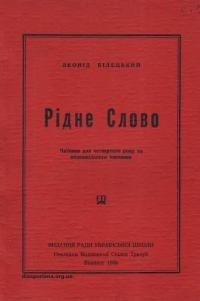 book-14819