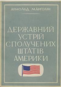 book-1482