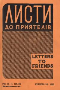 book-14825
