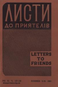 book-14827