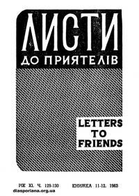 book-14828
