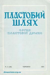 book-14829