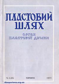 book-14830