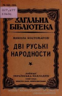 book-14834