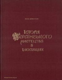 book-14837