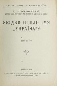book-14840