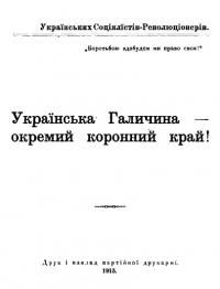 book-14842