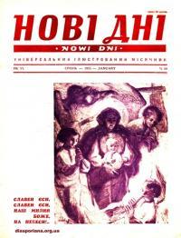 book-14845
