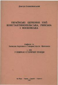 book-1485