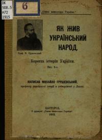 book-14860