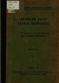 book-14862