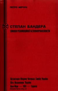 book-14863