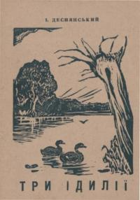 book-14866