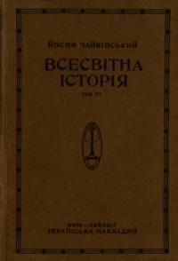 book-14869