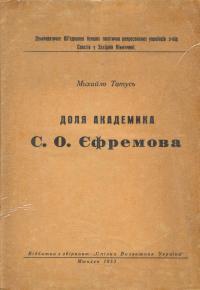 book-1487