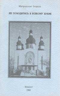 book-1488