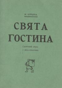 book-1489