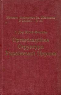 book-14894