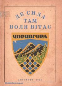 book-14897