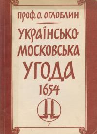 book-1490